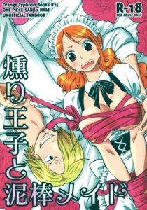 Rating: Questionable Score: 8 Tags: bondage maid nami no_bra one_piece open_shirt orange_typhoon sanji yamada_enako User: NotRadioactiveHonest