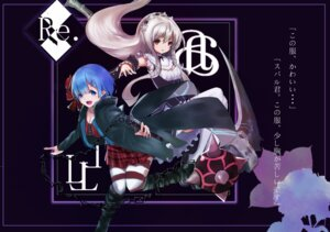 Rating: Safe Score: 7 Tags: cleavage cosplay crossover gyakuten_othellonia maid re_zero_kara_hajimeru_isekai_seikatsu rem_(re_zero) tagme thighhighs User: Banbinh
