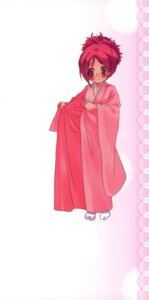 Rating: Safe Score: 1 Tags: malino megane yukata User: crim