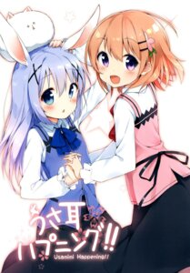 Rating: Safe Score: 50 Tags: animal_ears bunny_ears gochuumon_wa_usagi_desu_ka? hoto_cocoa kafuu_chino tippy_(gochuumon_wa_usagi_desu_ka?) tousaki_shiina waitress User: Radioactive