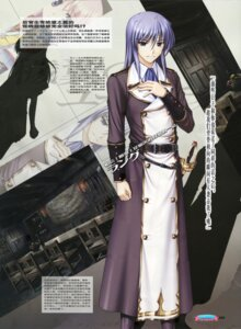Rating: Safe Score: 5 Tags: aiyoku_no_eustia august bekkankou lang_scrope male watermark User: longbowwing