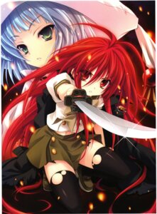 Rating: Safe Score: 24 Tags: hecate miyama-zero seifuku shakugan_no_shana shana sword thighhighs User: back07