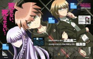 Rating: Safe Score: 4 Tags: dangan-ronpa kirigiri_kyouko megane naegi_makoto nemoto_misako togami_byakuya User: drop