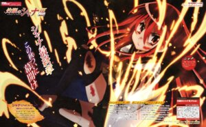 Rating: Safe Score: 9 Tags: motomura_kouichi shakugan_no_shana shana User: SubaruSumeragi