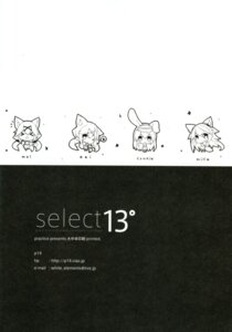 Rating: Questionable Score: 6 Tags: amamiya_aki amamiya_mei animal_ears bunny_ears chibi cynthia_riddle milia_leclerc monochrome p19 practice User: Radioactive