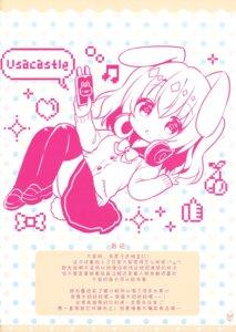Rating: Questionable Score: 6 Tags: tagme usashiro_mani User: Radioactive