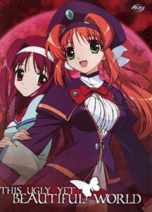 Rating: Safe Score: 5 Tags: akari hikari kono_minikuku_mo_utsukushii_sekai screening User: fireattack