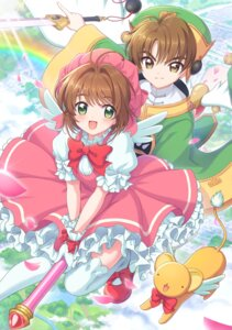 Rating: Safe Score: 24 Tags: card_captor_sakura dress kerberos kinomoto_sakura li_syaoran mizonomao sword thighhighs wings User: nphuongsun93