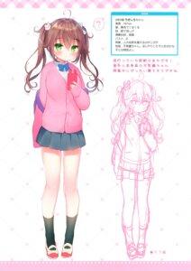 Rating: Safe Score: 11 Tags: seifuku sketch sweater tagme usashiro_mani User: kiyoe
