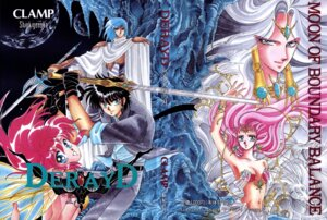 Rating: Safe Score: 5 Tags: clamp derayd User: Radioactive