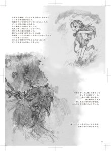 Rating: Questionable Score: 1 Tags: dress horns mecha monochrome sketch tagme tail tsukushi_akihito User: Radioactive