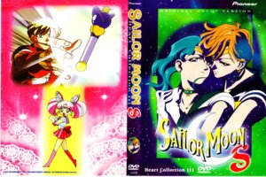 Rating: Safe Score: 2 Tags: chibiusa disc_cover itou_ikuko kaiou_michiru sailor_moon screening tenou_haruka User: UtauAngel