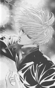 Rating: Safe Score: 2 Tags: fuwa_shoutarou male monochrome nakamura_yoshiki skip_beat User: charunetra