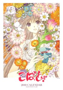 Rating: Safe Score: 8 Tags: clamp hanato_kobato ioryogi kobato User: Share