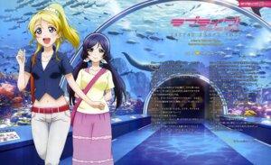 Rating: Safe Score: 36 Tags: ayase_eli love_live! nakamura_mayumi toujou_nozomi User: drop
