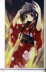 Rating: Safe Score: 15 Tags: binding_discoloration koin yukata User: noirblack