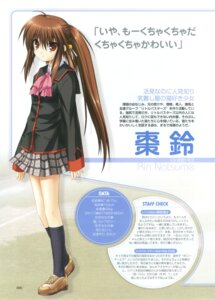 Rating: Safe Score: 3 Tags: key little_busters! na-ga natsume_rin profile_page seifuku User: admin2
