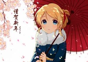 Rating: Safe Score: 30 Tags: ayase_eli baibaibai_baiye kimono love_live! umbrella User: charunetra