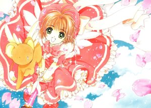 Rating: Safe Score: 1 Tags: card_captor_sakura clamp gap kerberos kinomoto_sakura User: Share