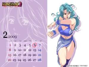 Rating: Safe Score: 23 Tags: calendar cleavage homare sophie_sierra tryfirst wallpaper wrestle_angels wrestle_angels_survivor_2 User: Lord_Satorious