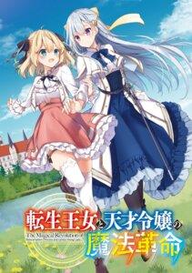 Rating: Questionable Score: 22 Tags: kisaragi_yuri seifuku sword tagme User: kiyoe