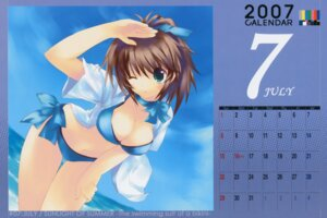 Rating: Questionable Score: 10 Tags: bikini calendar cleavage kiba_satoshi retro swimsuits User: Chrissues