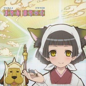 Rating: Safe Score: 3 Tags: maria_holic miyamae_kanako ryouchou_sensei screening User: hirotn