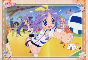 Rating: Safe Score: 12 Tags: hiiragi_kagami hiiragi_tsukasa horiguchi_yukiko izumi_konata kogami_akira kusakabe_misao lucky_star takara_miyuki User: Onpu
