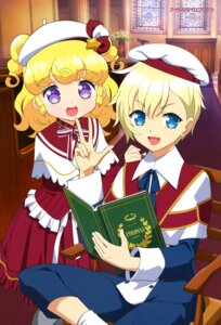 Rating: Safe Score: 14 Tags: hara_shouji pripara seifuku yumekawa_shougo yumekawa_yui User: drop