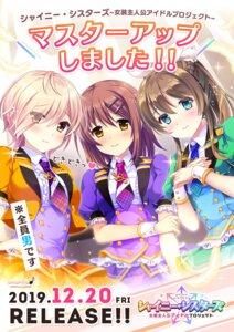 Rating: Safe Score: 11 Tags: amazakura_misaki ensemble_(company) shiny_sisters_~josou_shujinkou_idol_project~ sougan_enoki touya_yuuki trap tsukioka_akira uniform User: moonian
