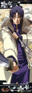 Rating: Safe Score: 6 Tags: male rurouni_kenshin shinomori_aoshi stick_poster sword User: Radioactive