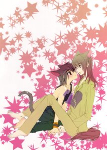Rating: Safe Score: 5 Tags: agatsuma_soubi aoyagi_ritsuka kouga_yun loveless male screening User: kaitoucoon