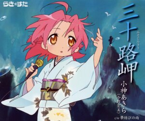 Rating: Safe Score: 6 Tags: disc_cover kimono kogami_akira lucky_star screening User: blooregardo