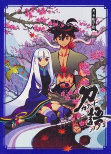 Rating: Safe Score: 12 Tags: japanese_clothes katanagatari thighhighs togame yasuri_shichika User: DrizztVII