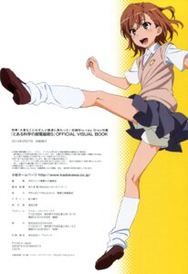Rating: Questionable Score: 17 Tags: misaka_mikoto seifuku to_aru_kagaku_no_railgun to_aru_kagaku_no_railgun_s to_aru_majutsu_no_index User: Twinsenzw