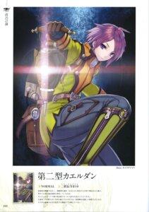 Rating: Safe Score: 3 Tags: kaku-san-sei_million_arthur kimura_daisuke User: missblack