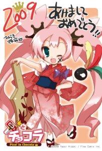 Rating: Safe Score: 5 Tags: hizuki_yayoi pico_to_chocola User: hirotn