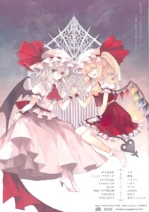 Rating: Safe Score: 11 Tags: flandre_scarlet hina remilia_scarlet touhou wings User: Radioactive