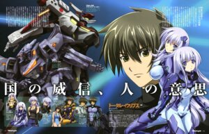Rating: Questionable Score: 13 Tags: bodysuit cryska_barchenowa inia_sestina mecha muvluv muvluv_alternative swimsuits takamura_yui total_eclipse yuuya_bridges User: YamatoBomber