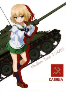 Rating: Safe Score: 28 Tags: girls_und_panzer katyusha seifuku silhouette User: drop