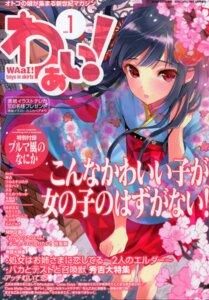 Rating: Safe Score: 34 Tags: kasukabe_akira kimono trap User: Akibarika