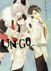 Rating: Safe Score: 11 Tags: inga pako un-go yuuki_shinjuurou User: gh1988127