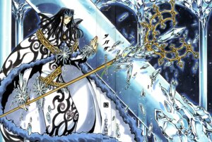 Rating: Safe Score: 5 Tags: ashura-ou clamp crease male tsubasa_reservoir_chronicle User: Share
