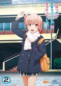 Rating: Safe Score: 19 Tags: disc_cover seifuku sweater tagme yahari_ore_no_seishun_lovecome_wa_machigatteiru. yuigahama_yui User: saemonnokami