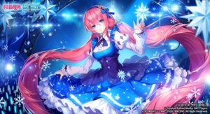 Rating: Safe Score: 18 Tags: apple-caramel hatsune_miku_dreamy_vocal megurine_luka skirt_lift vocaloid User: charunetra