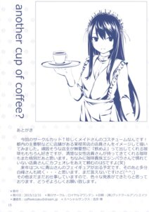 Rating: Safe Score: 15 Tags: coffee-kizoku maid monochrome shiramine_rika waitress User: Twinsenzw