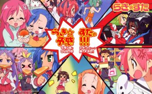 Rating: Safe Score: 11 Tags: hiiragi_kagami hiiragi_tsukasa horiguchi_yukiko iwasaki_minami izumi_konata kobayakawa_yutaka kogami_akira kuroi_nanako kusakabe_misao lucky_star minegishi_ayano miyakawa_hikage miyakawa_hinata narumi_yui patricia_martin shiraishi_minoru takara_miyuki tamura_hiyori User: Radioactive