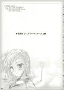 Rating: Safe Score: 4 Tags: itsuka_todoku_anosorani moekibara_fumitake monochrome User: admin2