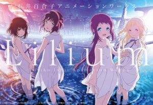 Rating: Safe Score: 15 Tags: another crossover dress heterochromia ishii_yuriko kuromukuro maquia_(sayoasa) misaki_mei mukaido_manaka nagi_no_asukara sayonara_no_asa_ni_yakusoku_no_hana_wo_kazarou shirahane_yukina skirt_lift summer_dress wet User: saemonnokami