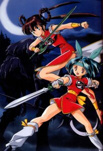 Rating: Safe Score: 3 Tags: chinadress kanzaki_azusa mamono_hunter_youko mano_youko sword User: Radioactive